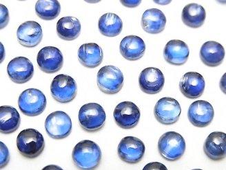 宝石質カイヤナイトAAA- ラウンド カボション4×4mm 10個480円!