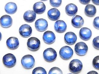 天然石卸 宝石質カイヤナイトAAA- ラウンド カボション5×5mm 5個480円!