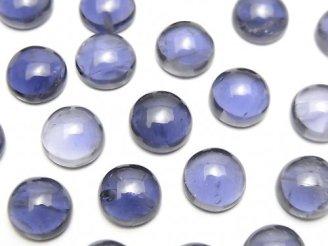 天然石卸 宝石質アイオライトAAA- ラウンド カボション8×8mm 3個1,580円!