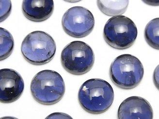 天然石卸 宝石質アイオライトAAA- ラウンド カボション10×10mm 2個1,980円!