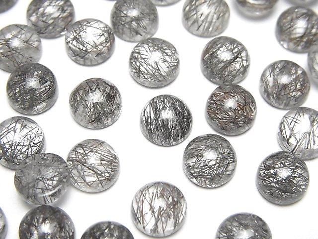 宝石質トルマリンクォーツAAA ラウンド カボション8×8mm 3個