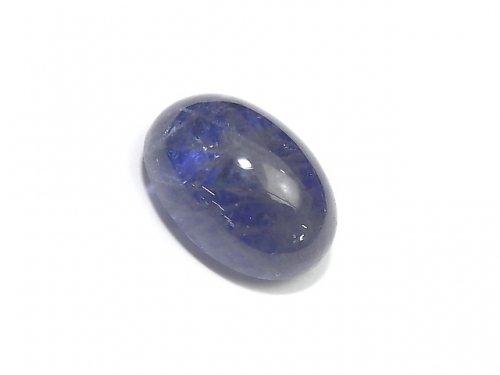 【動画】【1点もの】宝石質バイカラータンザナイトAAA- カボション 1個 NO.121