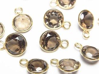宝石質スモーキークォーツAAA 枠留めラウンドファセットカット8×8mm 【片カン】 18KGP 5個