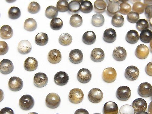 宝石質ゴールデンシャイン マルチカラームーンストーンAAA- ラウンド カボション4×4mm 10個