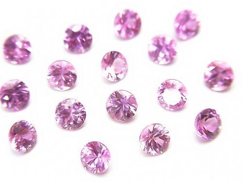 宝石質ピンクサファイアAAA 穴なしラウンドファセットカット4×4mm 1粒