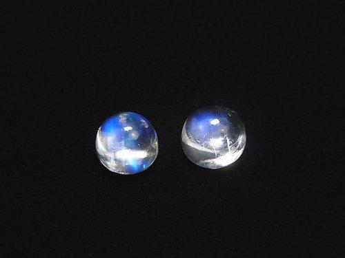 【動画】【1点もの】宝石質レインボームーンストーンAAA+ ラウンド カボション 2個セット NO.88
