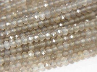 【素晴らしい輝き】グレーオニキスAAA ボタンカット4×4×3mm 1連(約38cm)