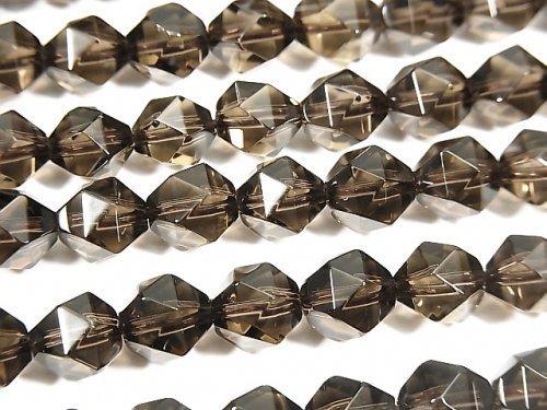 宝石質スモーキークォーツAAA 20面ラウンドカット8mm 1連(約36cm)