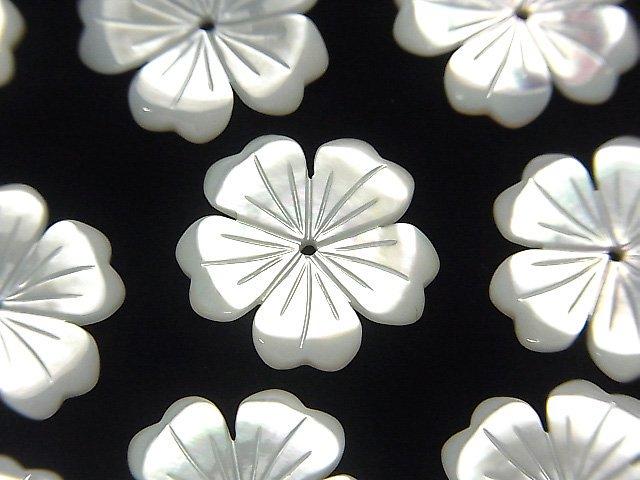 高品質ホワイトシェルAAA フラワー 15mm 中央穴 2個