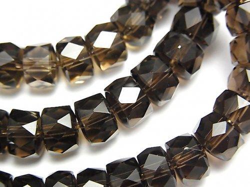 【動画】【素晴らしい輝き】宝石質スモーキークォーツAAA ボタンカット8×8×5mm 1連(ブレス)
