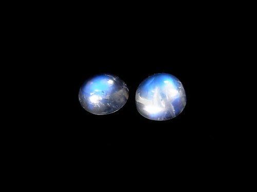 【動画】【1点もの】宝石質レインボームーンストーンAAA+ ラウンド カボション 2個セット NO.104