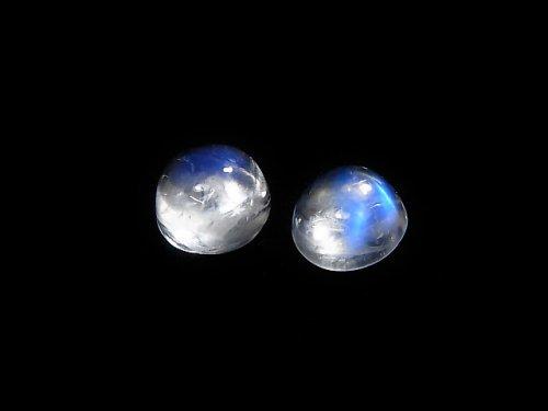 【動画】【1点もの】宝石質レインボームーンストーンAAA+ ラウンド カボション 2個セット NO.108