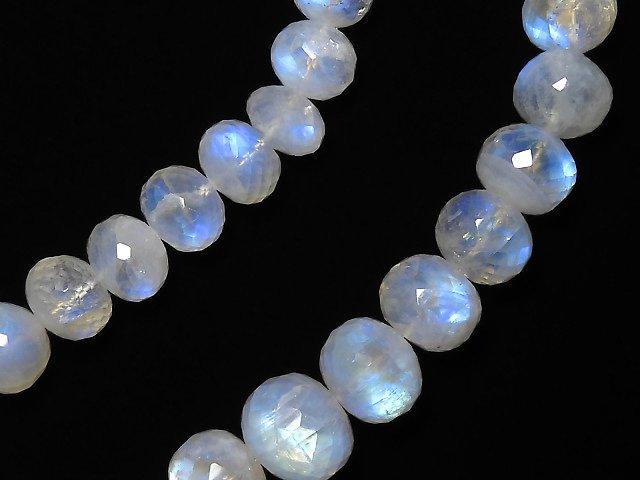 【動画】【1点もの】宝石質レインボームーンストーンAAA 大粒ボタンカット 1連(約36cm) NO.6