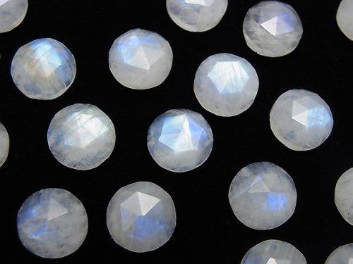 【動画】宝石質レインボームーンストーンAA++ ラウンド ローズカット10×10mm 2個