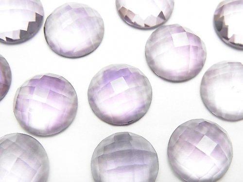 【動画】宝石質ピンクアメジストAAA ラウンド カボションカット12×12mm 1個