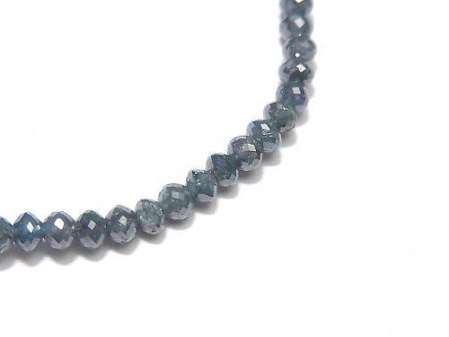 【動画】【1点もの】【1mm穴】 宝石質ブルーダイヤモンドAAA ボタンカット 1連(ブレス) NO.2