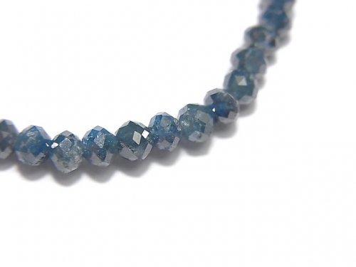 【動画】【1点もの】【1mm穴】 宝石質ブルーダイヤモンドAAA ボタンカット 1連(ブレス) NO.4
