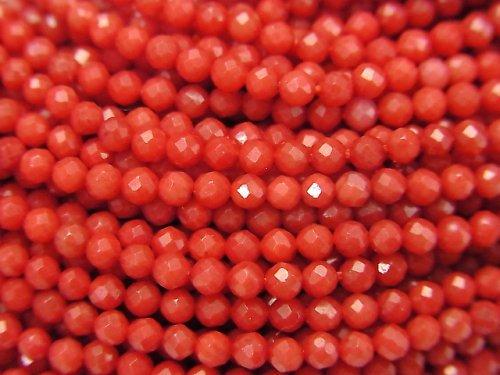【動画】【素晴らしい輝き】赤珊瑚・レッドコーラル(染) 極小ラウンドカット2mm 1連(約37cm)