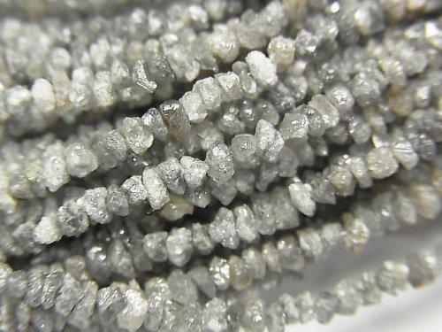【動画】グレーダイヤモンド チップ 半連/1連(約46cm)