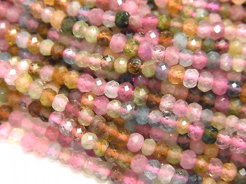 【動画】【素晴らしい輝き】宝石質マルチカラートルマリンAAA- ボタンカット3×3×2mm 1連(約38cm)