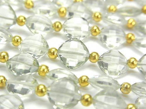 【動画】宝石質グリーンアメジストAAA ダイヤカット(クッションカット)9×9mm 半連/1連(18粒)