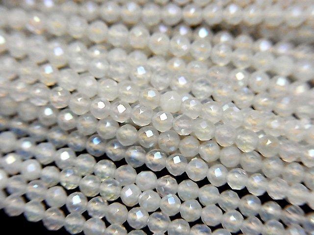 【動画】【素晴らしい輝き】宝石質ホワイトカルセドニーAAA ラウンドカット2mm コーティング 1連(約38cm)