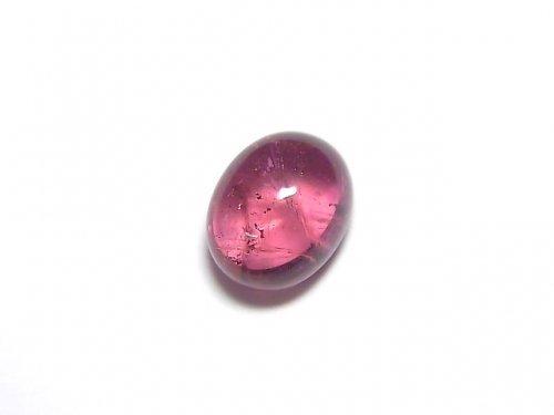 【動画】【1点もの】宝石質ピンクトルマリンAAA カボション 1個 NO.226