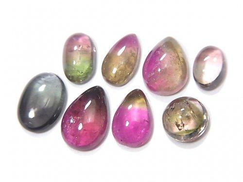 【動画】【1点もの】宝石質バイカラートルマリンAAA カボション 8個セット NO.58