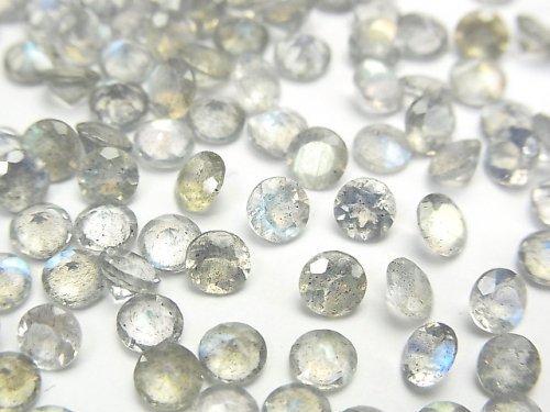 【動画】宝石質ラブラドライトAAA- 穴なしラウンドファセットカット4×4mm 10粒