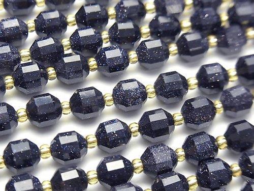 【動画】ブルーゴールドストーン ダブルポイント チューブカット8×7mm 1連(約36cm)