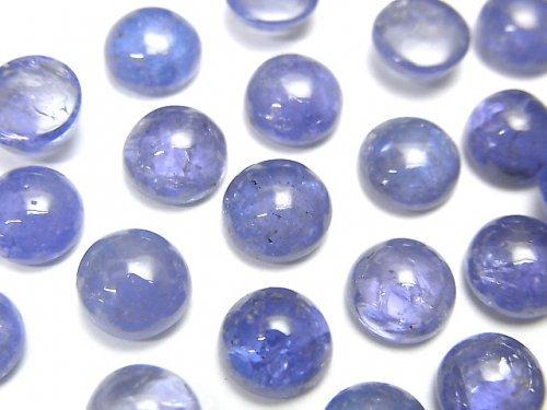 【動画】宝石質タンザナイトAAA- ラウンド カボション7×7mm 2個