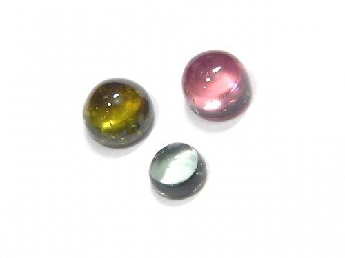【動画】【1点もの】宝石質マルチカラートルマリンAAA カボション 3個セット NO.254