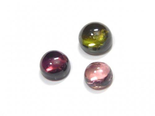 【動画】【1点もの】宝石質マルチカラートルマリンAAA カボション 3個セット NO.256