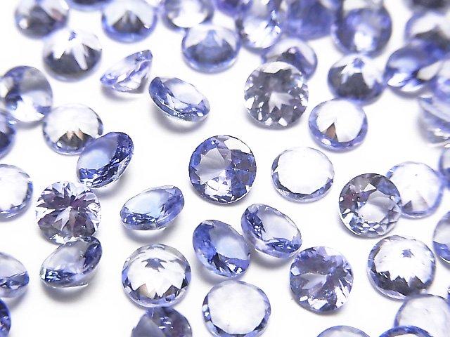【動画】宝石質タンザナイトAAA 穴なしラウンドファセットカット5×5mm 2粒
