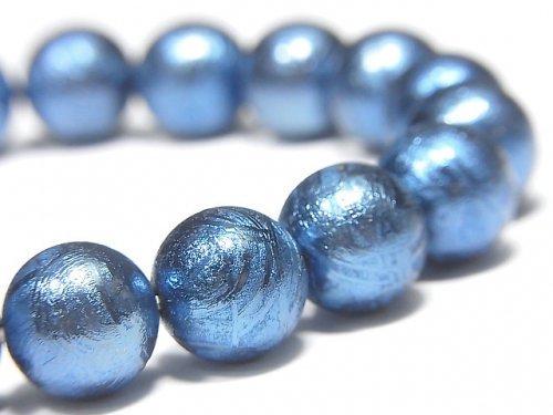 【動画】【1点もの】メテオライト(ムオニナルスタ隕石) ラウンド10mm ブルー 1連(ブレス) NO.105