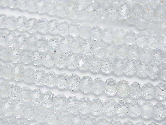【動画】【素晴らしい輝き】天然ホワイトトパーズAAA ボタンカット5×5×3mm 1連(約37cm)