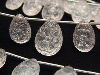 【動画】宝石質ローズクォーツAAA 彫刻入りペアシェイプ 1連(5粒)