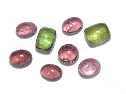 【動画】【1点もの】宝石質マルチカラートルマリンAAA カボション 8個セット NO.265