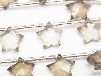 【動画】宝石質スモーキークォーツAAA スターカット10×10mm 【ライトカラー】 1連(9粒)