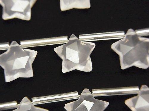 【動画】宝石質ローズクォーツAAA スターカット10×10mm 1連(9粒)