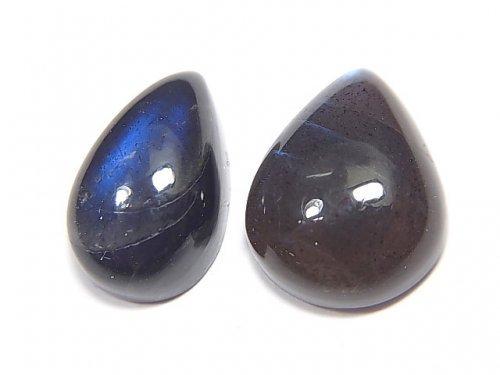 【動画】【1点もの】宝石質ブラックラブラドライトAAA- カボション 2個セット NO.68