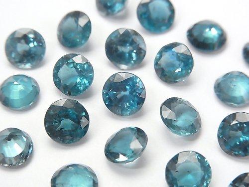 【動画】宝石質インディゴブルーカイヤナイトAAA- 穴なしラウンドファセットカット7×7mm 1粒