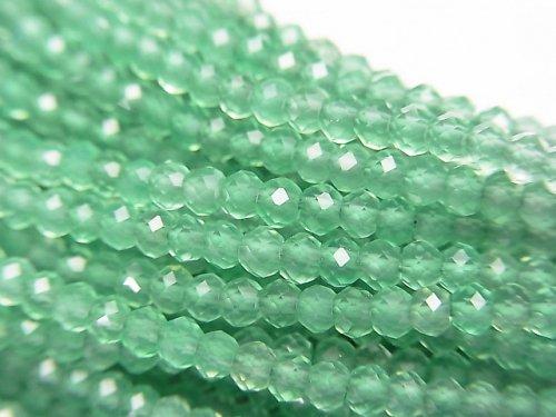 【動画】極小!宝石質グリーンオニキスAAA ボタンカット2.5×2.5×1.5mm 1連(約32cm)