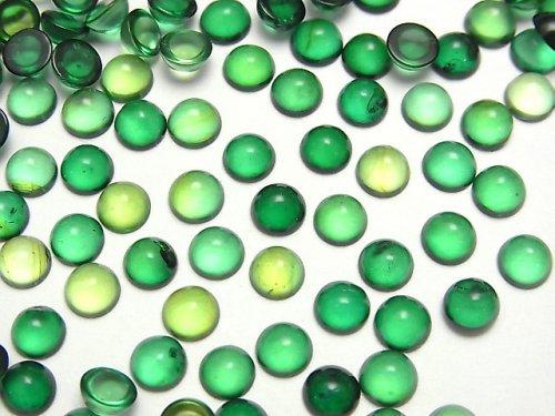 【動画】グリーンカラーアンバー(琥珀) ラウンド カボション5×5mm 10個