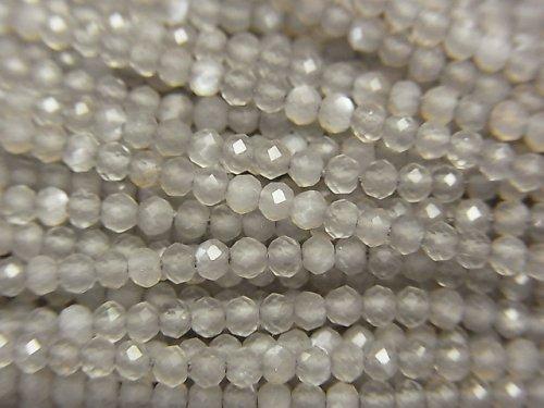 【動画】【素晴らしい輝き】宝石質グレームーンストーンAAA 極小ラウンドカット2mm 1連(約32cm)