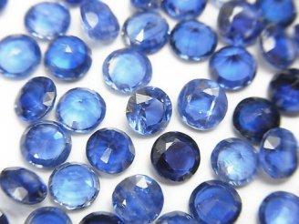 【動画】宝石質カイヤナイトAAA 穴なしラウンドファセットカット5×5×3mm 5粒