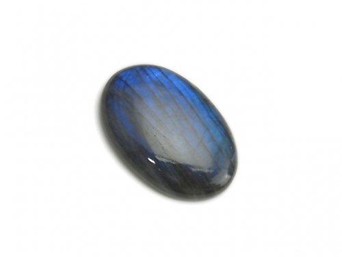 【動画】【1点もの】宝石質ブルーラブラドライトAAA- カボション 1個 NO.63