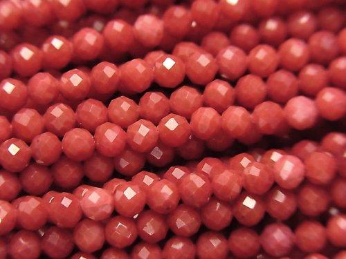 【動画】【素晴らしい輝き】赤珊瑚・レッドコーラル(染) ラウンドカット3mm 1連(約38cm)