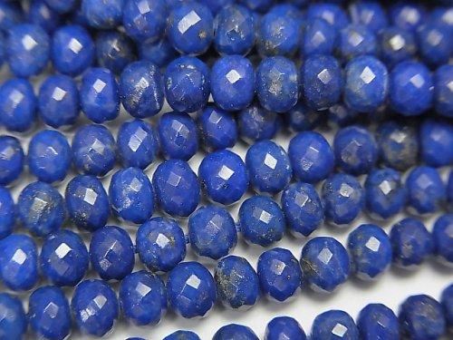【極上カット】宝石質ラピスラズリAAA ボタンカット 1/4連〜1連(約38cm)