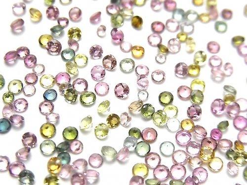 【動画】宝石質マルチカラートルマリンAAA 穴なしラウンドファセットカット1.5×1.5×1mm 20粒
